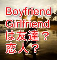 girlfriend.png
