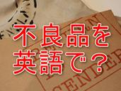 2015-03-04_11h19_13
