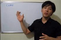Dr.アジ