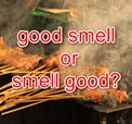 smellgood